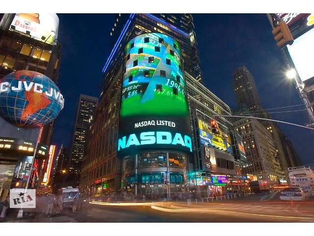 продам Трейдинг на американской фондовой бирже бу  в Украине
