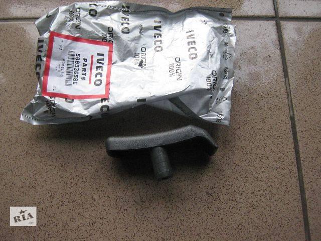 купить бу  Трос капота  Iveco Daily  в Ковеле