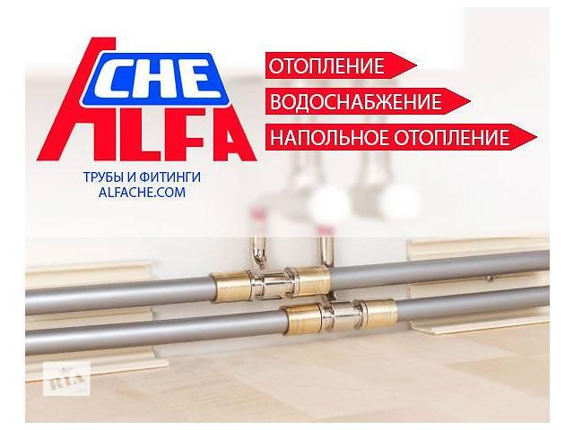 купить бу Трубы и фитинги ALFA CHE- Аналог TECE и REHAU в Киеве