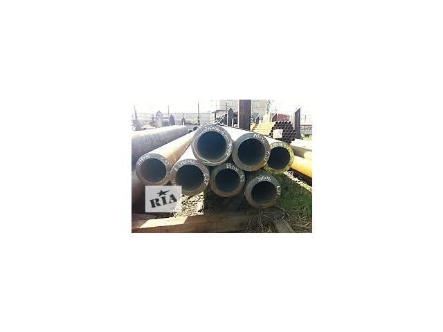 Трубы б/у и лежалые дешево- объявление о продаже  в Днепре (Днепропетровске)