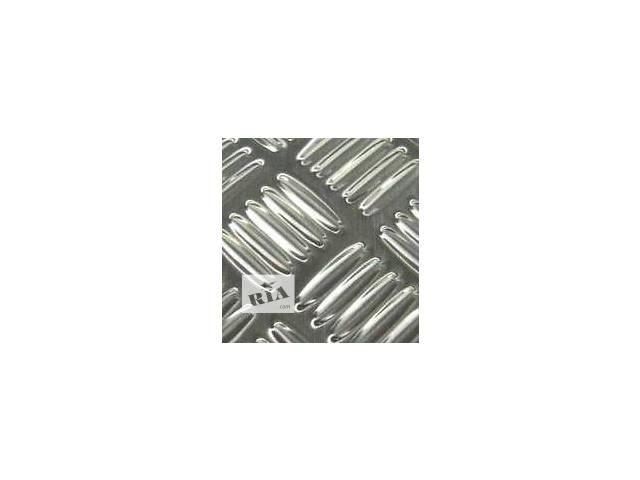 купить бу Алюминиевый лист рифленый квинтет 1мм ГОСТ 1050 АН24 марка АД0 в Николаеве