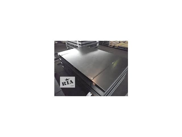 бу Лист стальной ст. 65Г гост 14959-79 толщина от 0.8 до 100 мм цена купить в Киеве