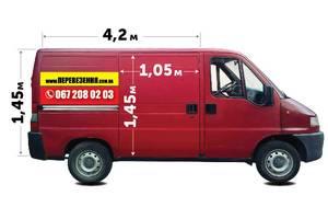 Автоперевезення, Вантажники, Вантажні перевезення, Перевіз меблів