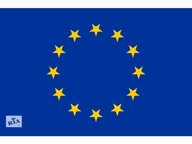 трудоустройство в Европе- объявление о продаже   в Украине