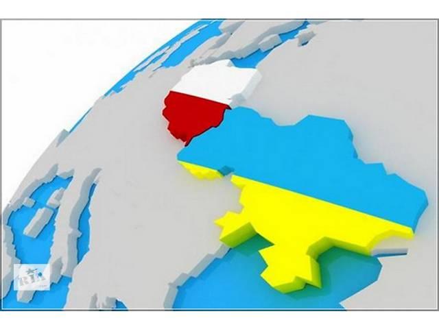 купить бу Трудоустройство в Польше с дальнейшей легализацией  в Украине
