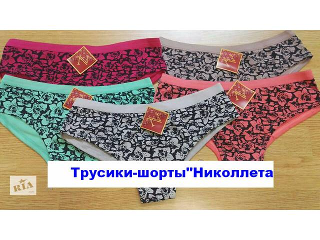 """купить бу Трусы женские шорты """"Роза Николета"""" в Кременчуге"""