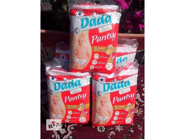ТрУсИкИ *Dada* подгузники- объявление о продаже  в Яворове