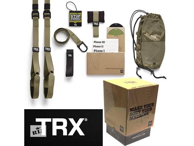 продам TRX Force Tactical с голограммой бу в Киеве