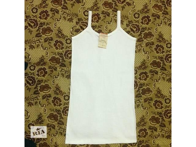 продам  трикотажная рубашка размер 52 производство СССР. бу в Харькове