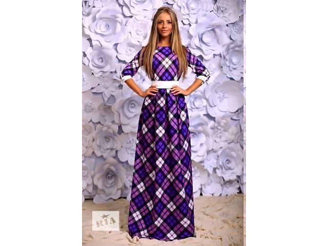 Трикотажное платье в пол- объявление о продаже  в Одессе