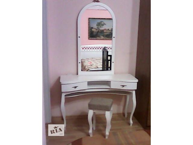 трюмо белого цвета- объявление о продаже  в Одессе