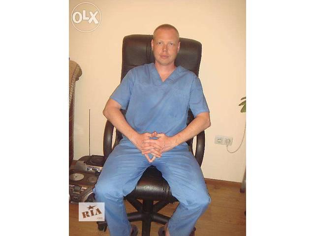 продам Целебный массаж бу в Запорожье