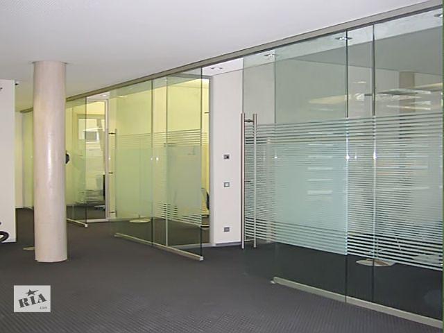 продам Цельностеклянные (стеклянные) перегородки для офиса и дома. бу в Киеве