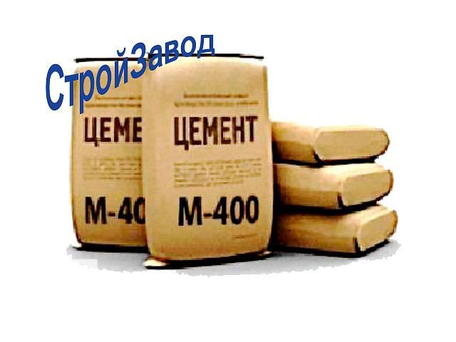 Цемент М-400/М-500 мешок 25 кг, Киев- объявление о продаже  в Киеве