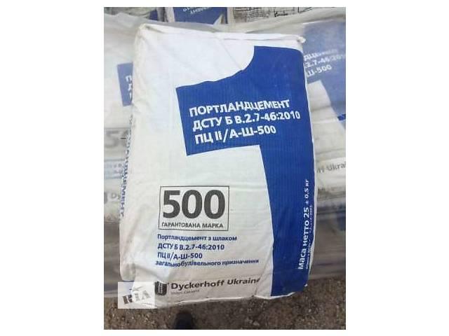 Цемент м500- объявление о продаже  в Тернополе
