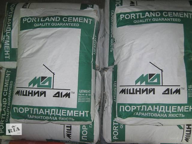 бу ЦЕМЕНТ МIЦНИЙ ДIМ М-400 50 кг в Харькове