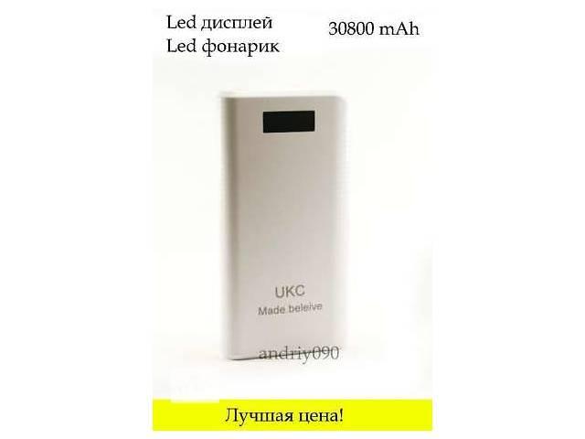 купить бу Цена снижена!!!Внешний аккумулятор Power bank 30800 mAh в Сумах