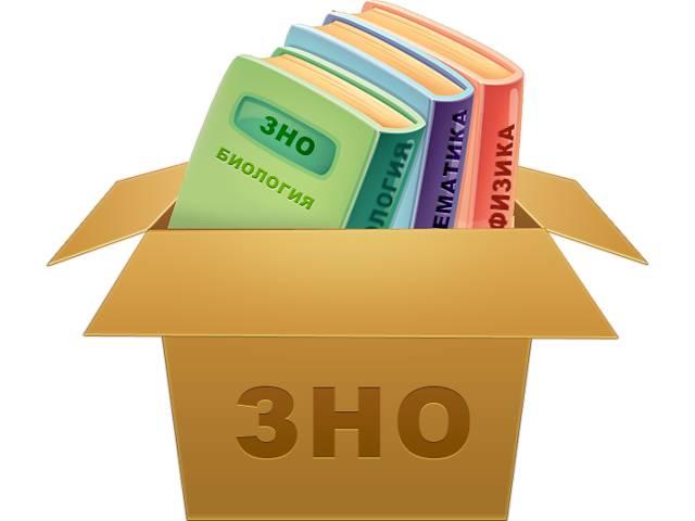 Центр Образования и Переводов Приглашает к регистрации на подготовку к ЗНО- объявление о продаже  в Ровно