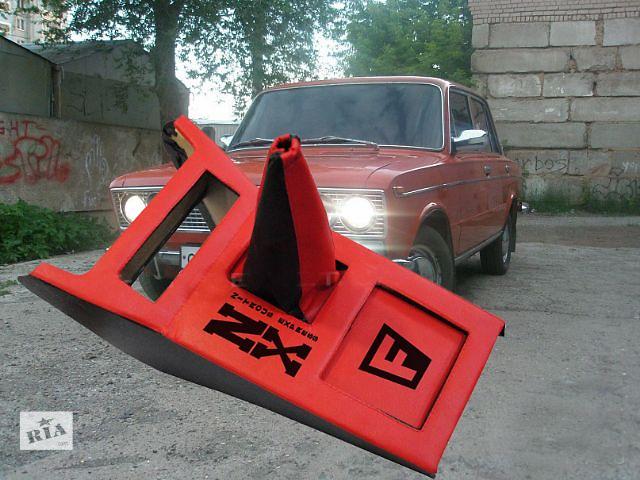 Центральная консоль на Жигули 2103.. Звоните и заказывайте! Цена- объявление о продаже  в Кропивницком (Кировограде)