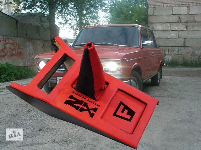 продам Центральная консоль на Жигули 2103.. Звоните и заказывайте! Цена бу в Кропивницком (Кировоград)