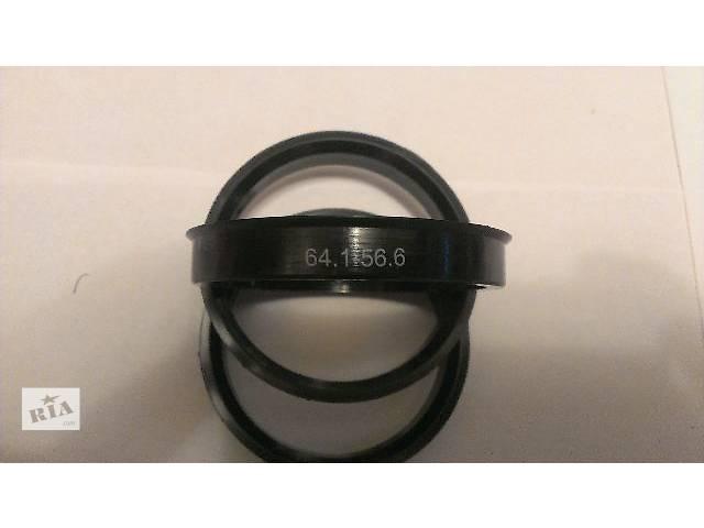 Центровочные (проставочные) кольца 64,1-56,6 (адаптер на ступицу)- объявление о продаже  в Киеве