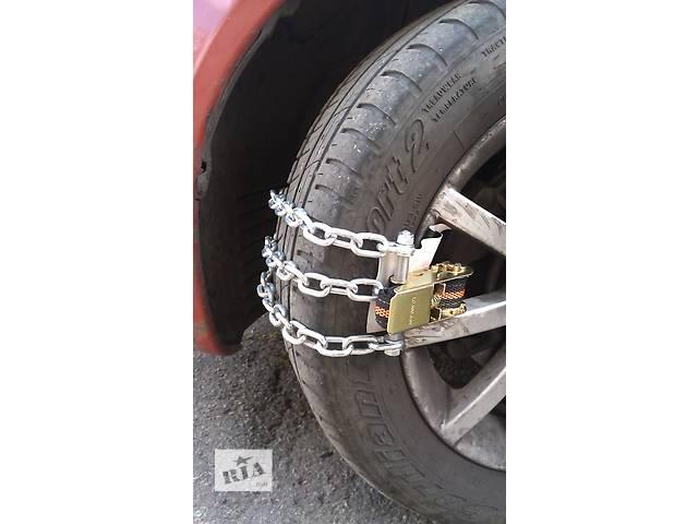 продам Цепи браслеты противоскольжения для автомобилей 3-х рядные  бу в Полтаве