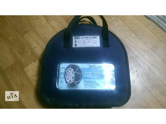 Цепи/Ланцюги (RUD Compact Grip) Germany- объявление о продаже  в Залещиках (Тернопольской обл.)