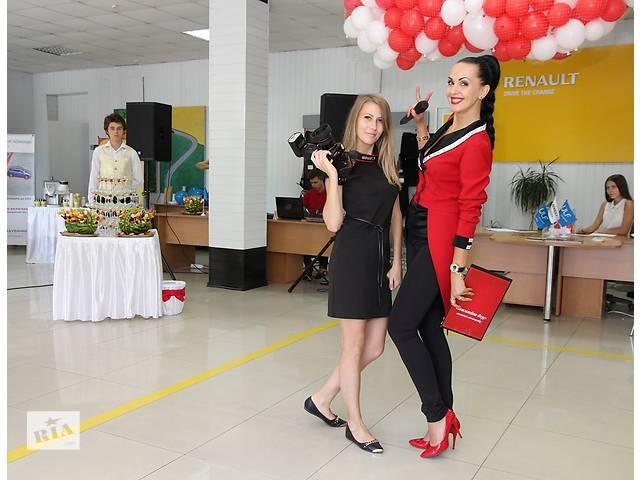купить бу церемонімейстр  в Украине