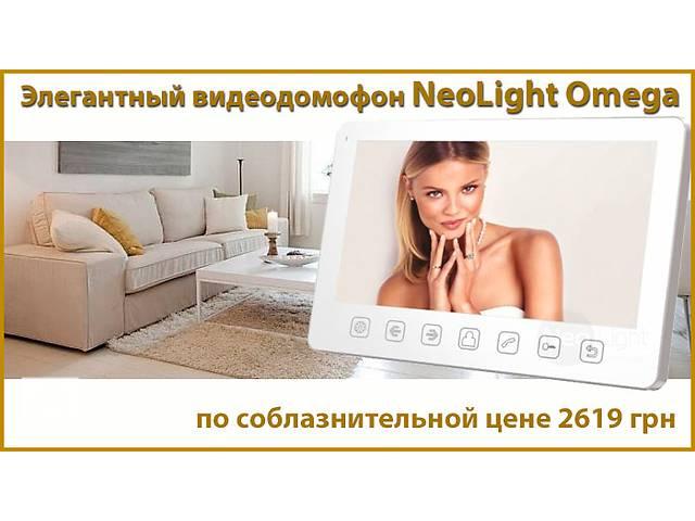продам Цветной, безтрубочный, 4-х канальный домофон NeoLight Omega  бу в Киеве