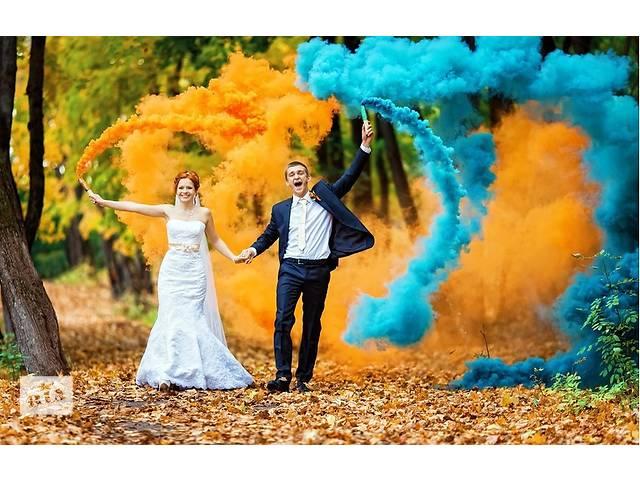 Цветной дым. Цветные факела. Дымовая шашка для фотосессий- объявление о продаже   в Украине
