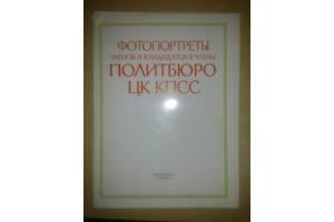 б/у Книги по истории