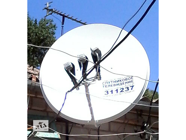 Цифровые спутниковые антенны от 555 гривен - Телевизоры в Украине на RIA.com