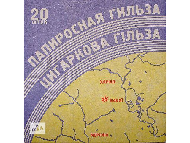 купить бу Сигаретная гильза - просто сувенир! в Харькове