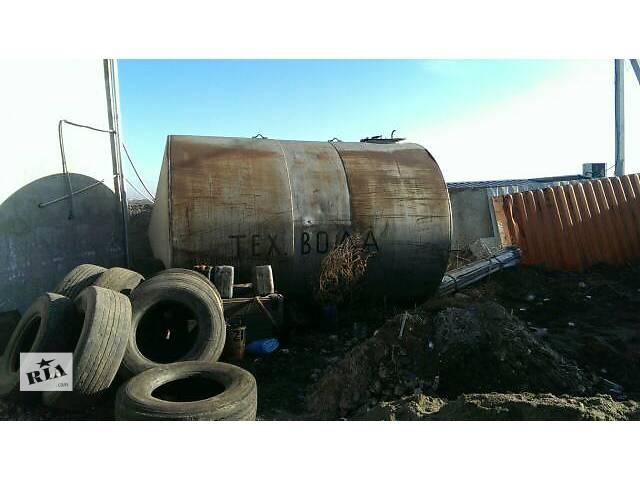 купить бу цистерна 25м3 в Днепре (Днепропетровске)