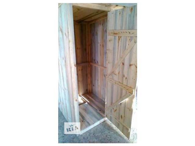 купить бу Туалет для дачи в Полтаве