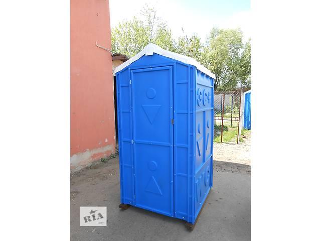 Туалет передвижной автономный - объявление о продаже  в Харькове