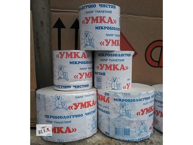 Туалетная бумага - объявление о продаже  в Одессе