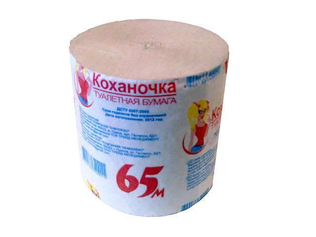 купить бу Туалетная бумага в Одессе