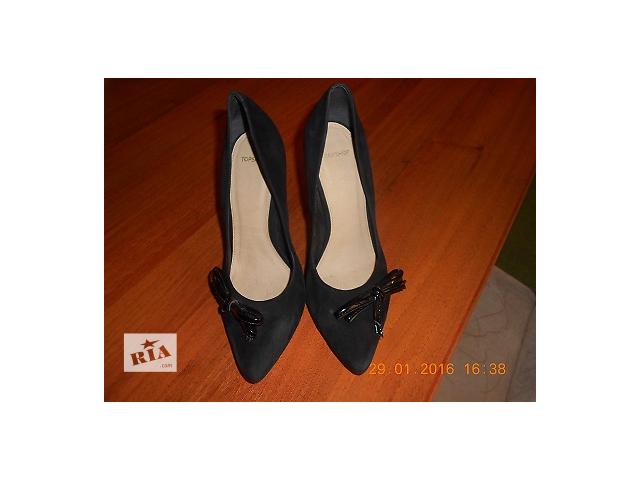 Купить бу туфли для фламенко