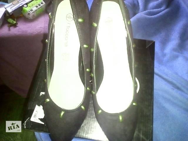 купить бу Туфли замшевые в Львове