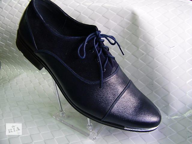 купить бу Туфли кожано-замшевые в Тернополе