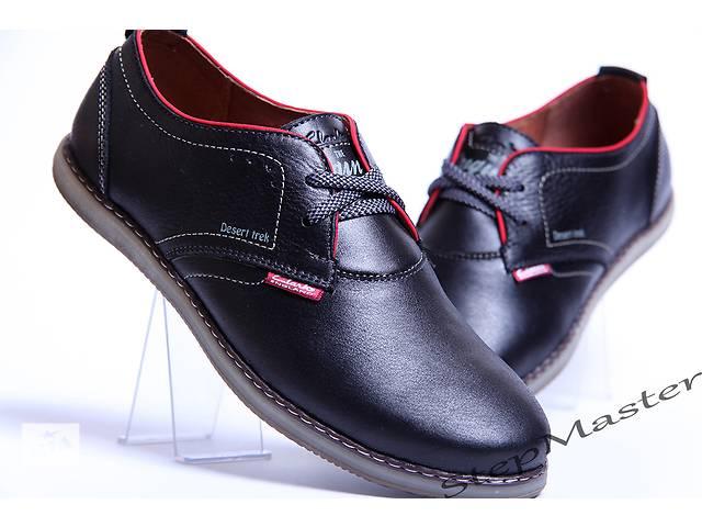 Туфли Clarks Originals 25-Ч- объявление о продаже  в Вознесенске