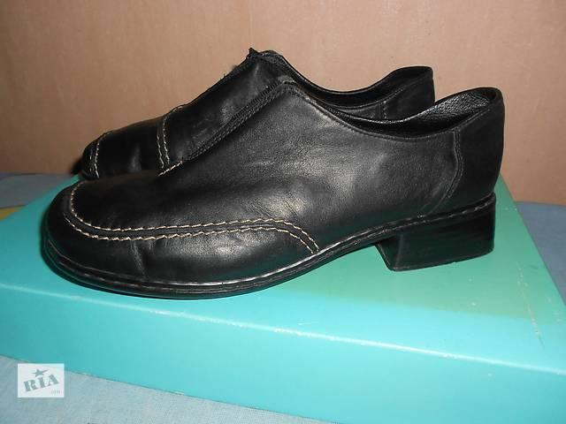 бу туфли, кожаные, лоферы ,Rieker Сomfort, 36,5 р , Германия, мягенькие, удобные, стильные, супер в Николаеве