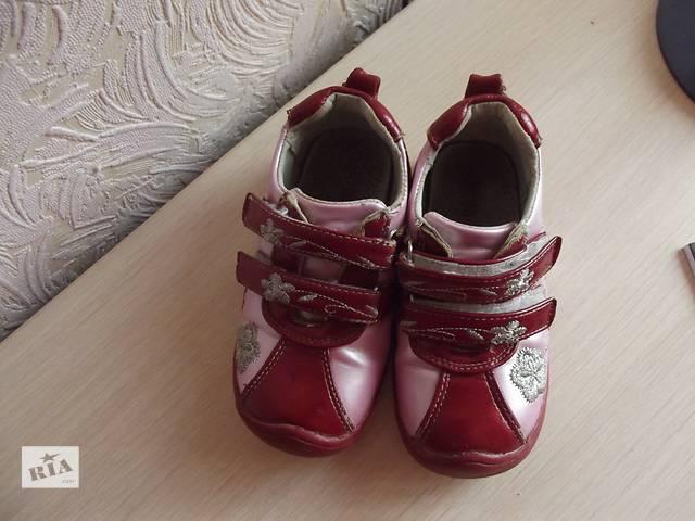 продам Туфли-кроссовки 17 см лакированная кожа бу в Николаеве
