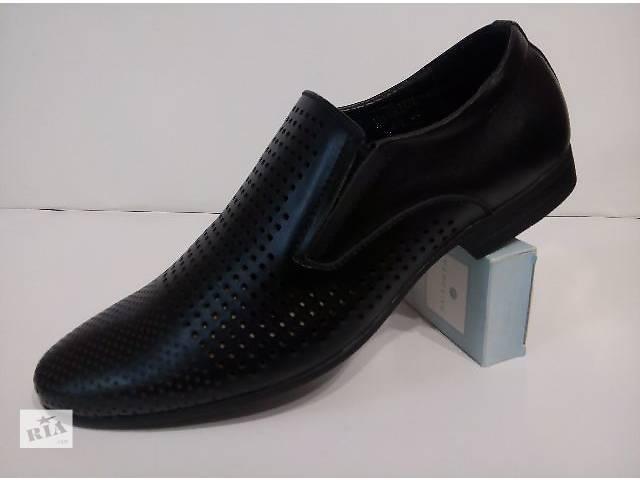 купить бу Туфли летние модельные в Кривом Роге