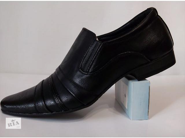 продам Туфли модельные, весенние бу в Кривом Роге (Днепропетровской обл.)