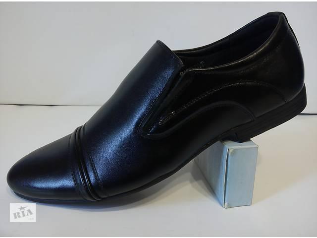 Туфли модельные- объявление о продаже  в Кривом Роге
