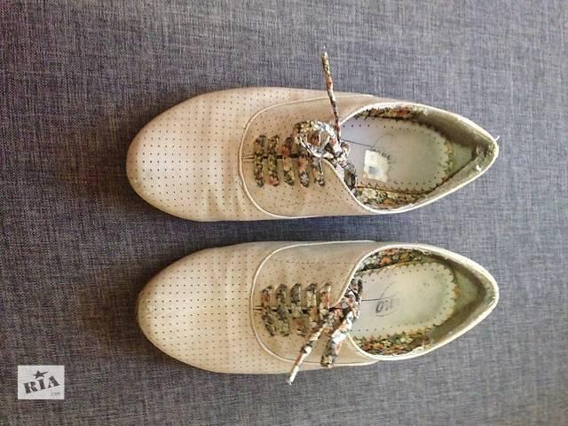 купить бу туфли\Мокасины бежевые в Киеве