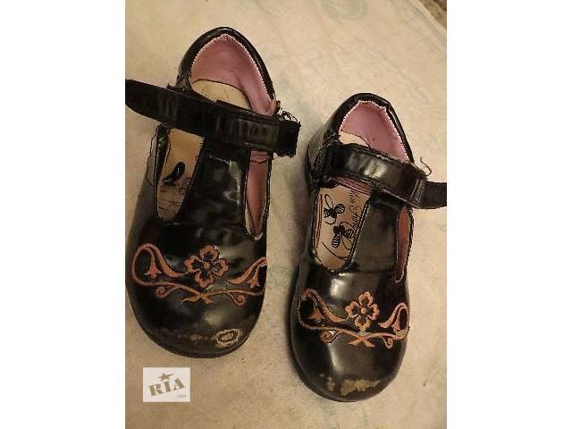 купить бу Туфли на девочку в Киеве