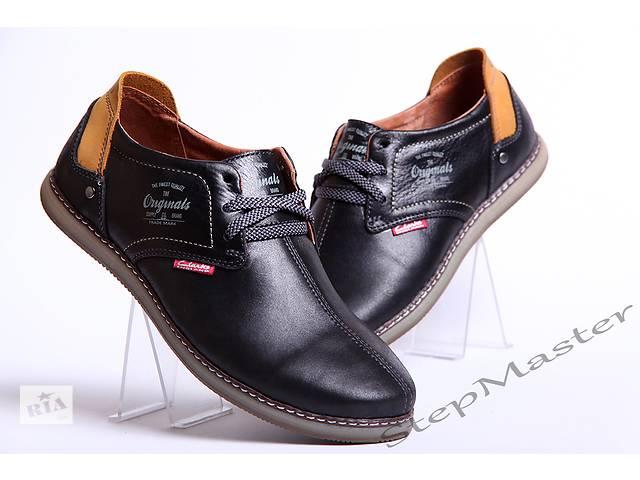 купить бу Туфли спортивные мужские Clarks Desert Urban черные в Вознесенске